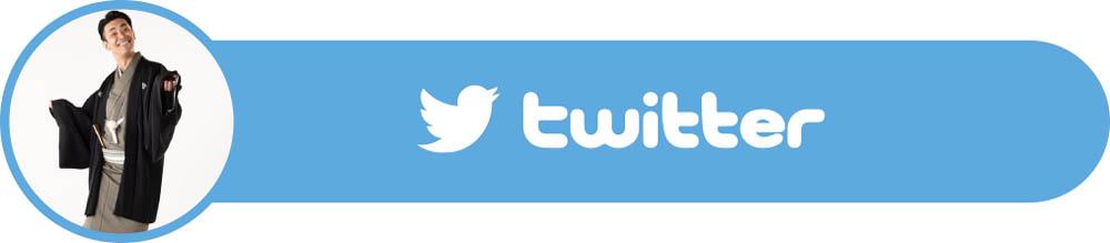 三遊亭鳳月のTwitter